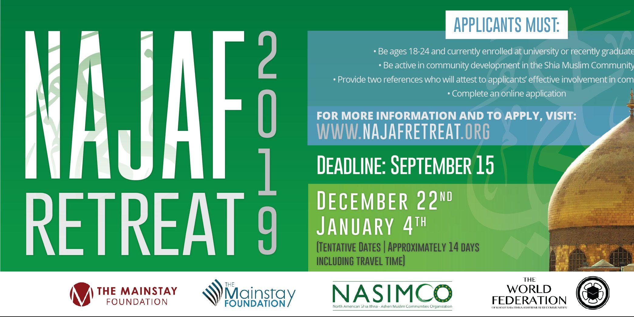 The Najaf Retreat 2019