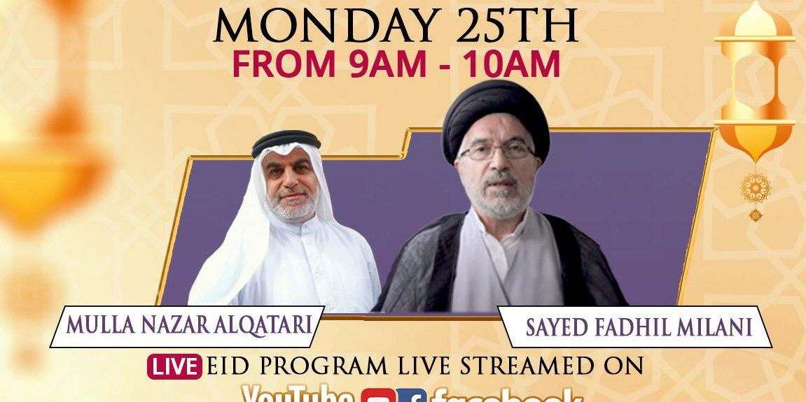 Unified Eid Programme 1441AH